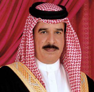 King of Bahrain - Hamad bin Isa Al Khalifa