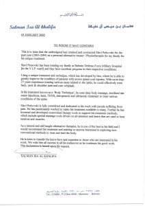 Letter from the Royal Family